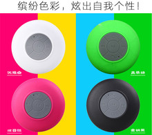 hottest selling mini waterproof bluetooth speaker mr161 bluetooth shower speaker floating air speaker