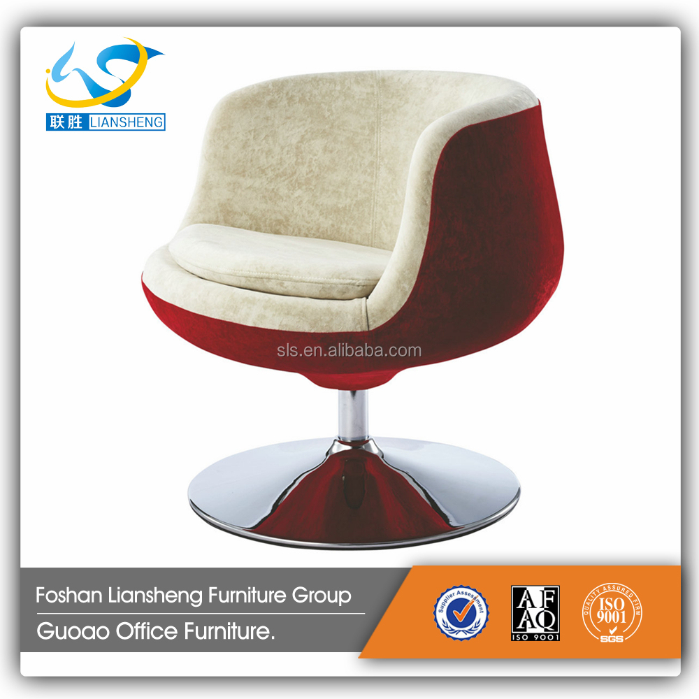Comfortable reading room ball chair replica magis chair one B211