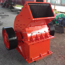 New Type Small Rock Hammer Mill Crusher With Spare Parts
