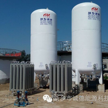 iso tank container 20ft, cryogenic liquid storage tank