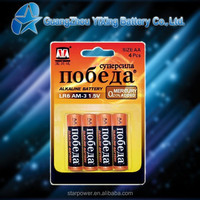 LR6 AM3 size AA super power battery