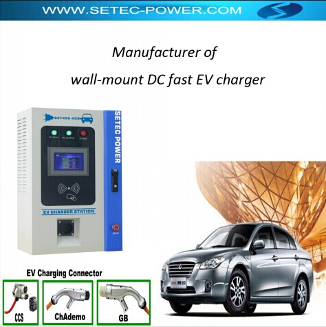 20KW DC Fast electric car charging station / EV charger compliant OCPP protocol