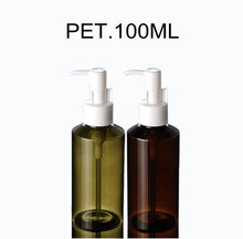 Sell Amber Tea-Green Recycled Plastic Bottles with White PP Lotion Pump