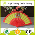 Assorted colors Spanish hand fabric fan