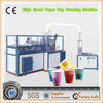 2014 Best Sale Automatic High Speed Paper Cup Forming Machine,paper coffee cup sleeve machine