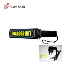 wholesale high sensitivity rechargeable gun metal detector with earphone hole