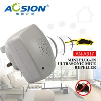 Aosion advanced mouse removal AN-A317