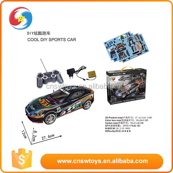 JS2707591 Promotional creative paper and EPS cool diy sport car super 3d puzzle