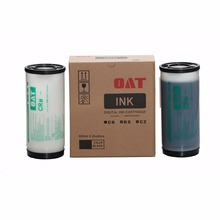 Compatible CR A/E/U Ink & For use in Digital Duplicator & Compatible ink & Tinta
