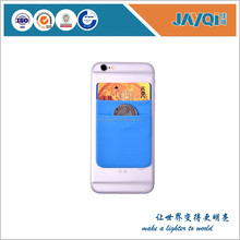 fashionable microfiber card holder attach to the back of smart phone