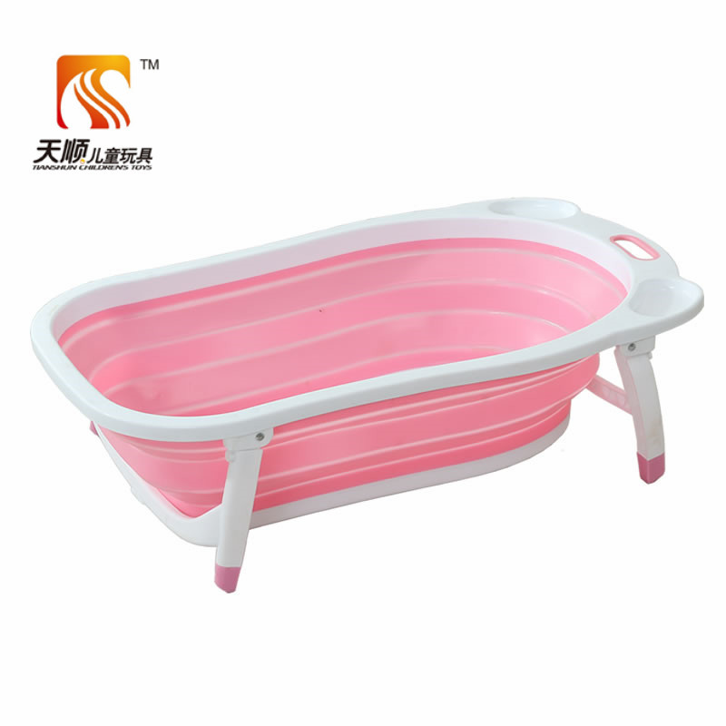 New style foldable baby bathtub cheap folding baby bath tub