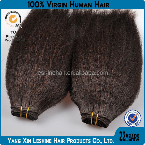 Wholesale 100% Brazilian Virgin Natural Coarse Yaki Hair Extension