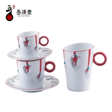 High quality painting ceramic tea latte cup and saucer with spherical handle