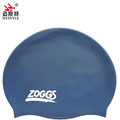 adult kids 100% silicone swim cap