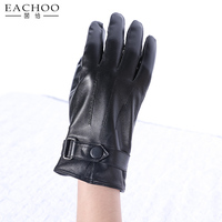 EACHOO Fashion Mens Leather Glove Cuff