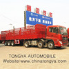 1.8m height 3axles fence semi trailer