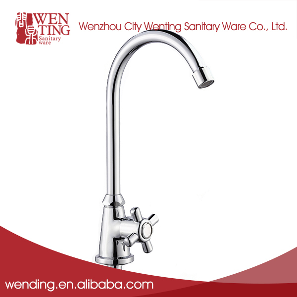 New Hot Style Modern Kitchen Faucet Pipe