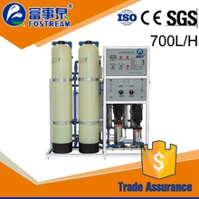 Fostream tap water purification factory, 5tph water purification machine