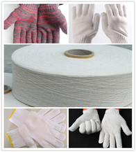 Recycled NE 6s open end cotton mix polyester knitting working gloves yarn