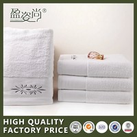 High Quality Wholesale Boxed Bath Towel Gift Set Printed Bath Towel Sets Customize