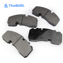 Fast delivery auto duty truck brake shoe lining parts pads wva29124/gdb5082 and pad back plate