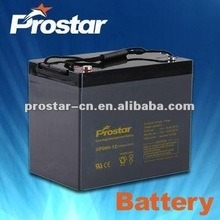 12volt 4.5ah dry cell battery