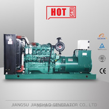 China Brand Good Quality 100KW Yuchai diesel Generator set JHY-100GF