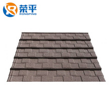Stone coated metal roofing tile with 40 years warranty and noise resistant hot selling in Nigeria