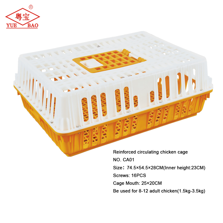 Crates plastic box folding stacking security small animal live transportation prefabricated poultry house cage
