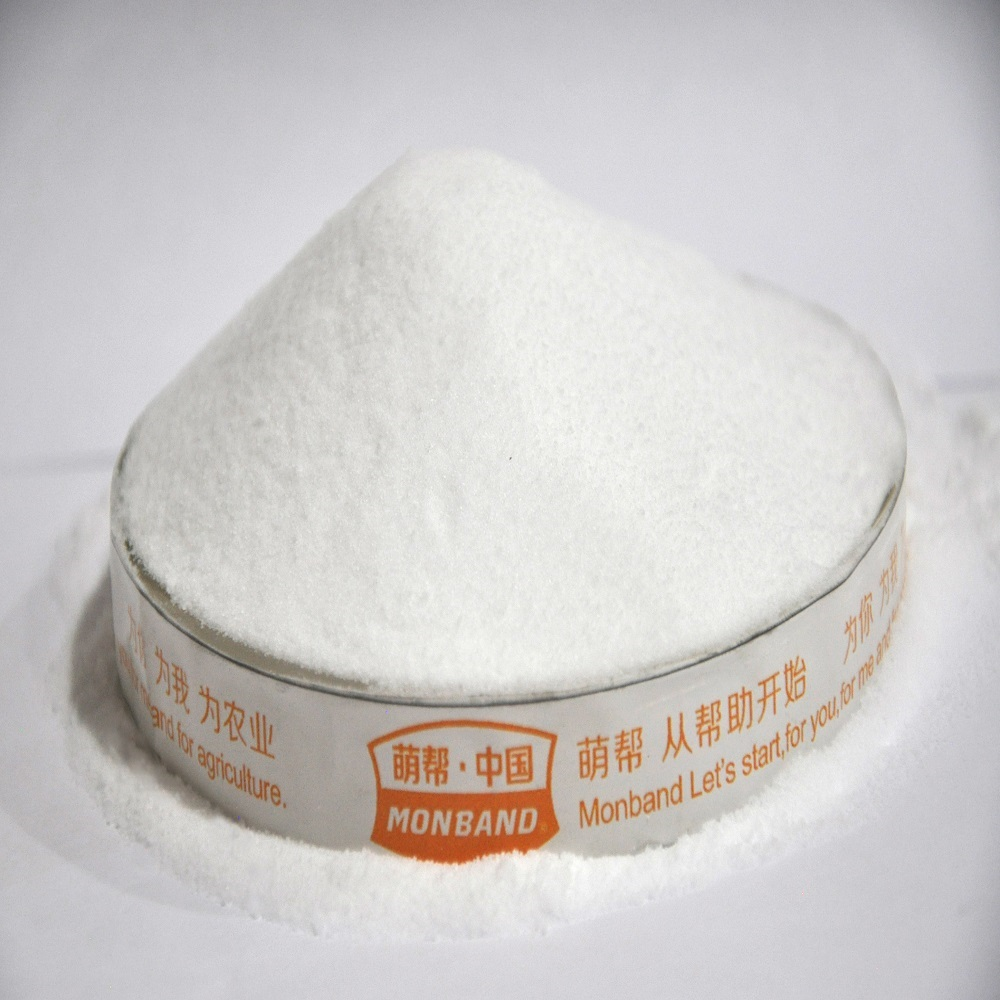 For Free Samples Agriculture Chemicals Fertilizer Potassium Nitrate 13-0-46 For Sale