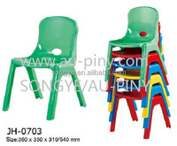 AP Good Quality play school furniture delhi play school plastic furniture