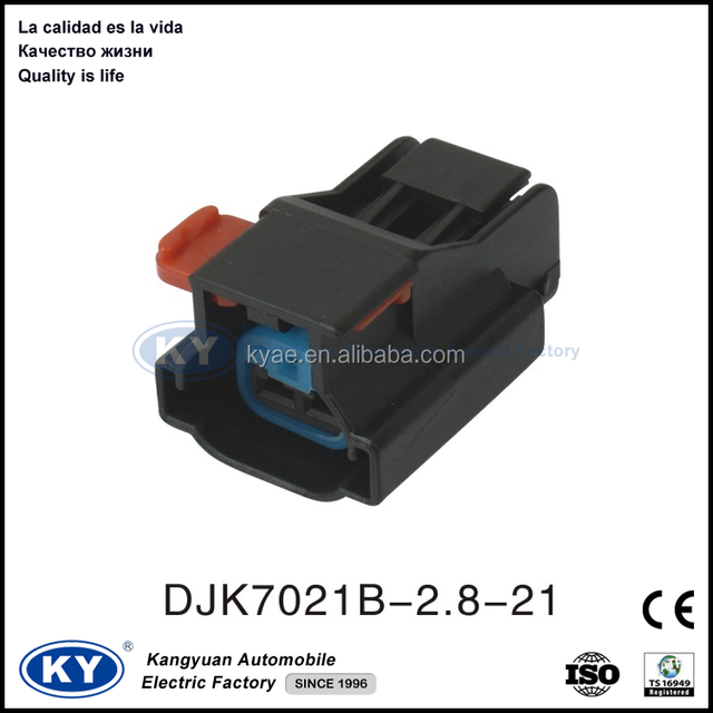 Awe Inspiring Alternator Wiring Connector Yuanwenjun Com Wiring Digital Resources Funapmognl