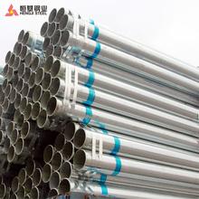 schedule 20 galvanized steel pipe, galvanized steel conduit pipe