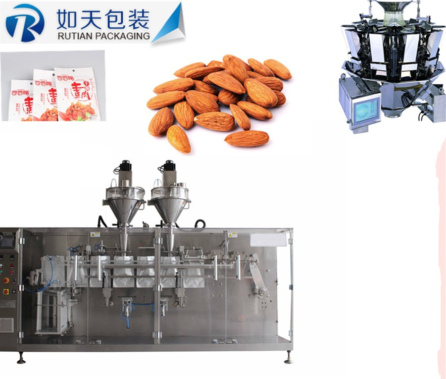 RTS-130 Automatic Food Sachet Beef Jerky Packing Machine