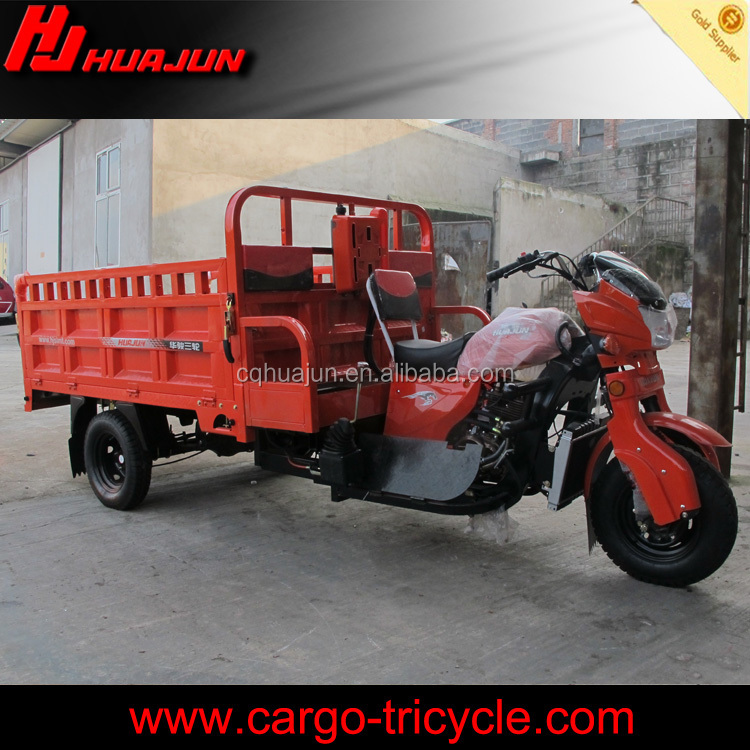 Popular manual tricycle/three wheel motorcycle with good quality engine