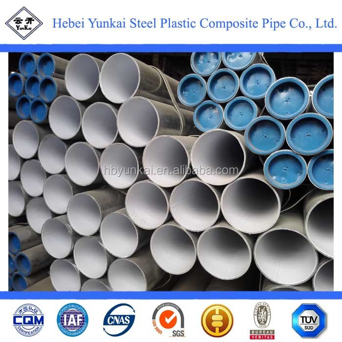 Lined Plastic Steel Pipe