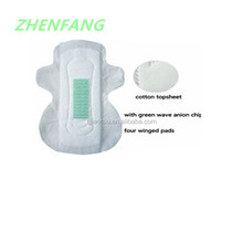 Anion sanitary napkin for women menstrual pads