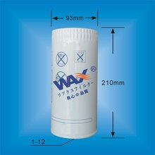 Oil filter for VOLVO 3831236