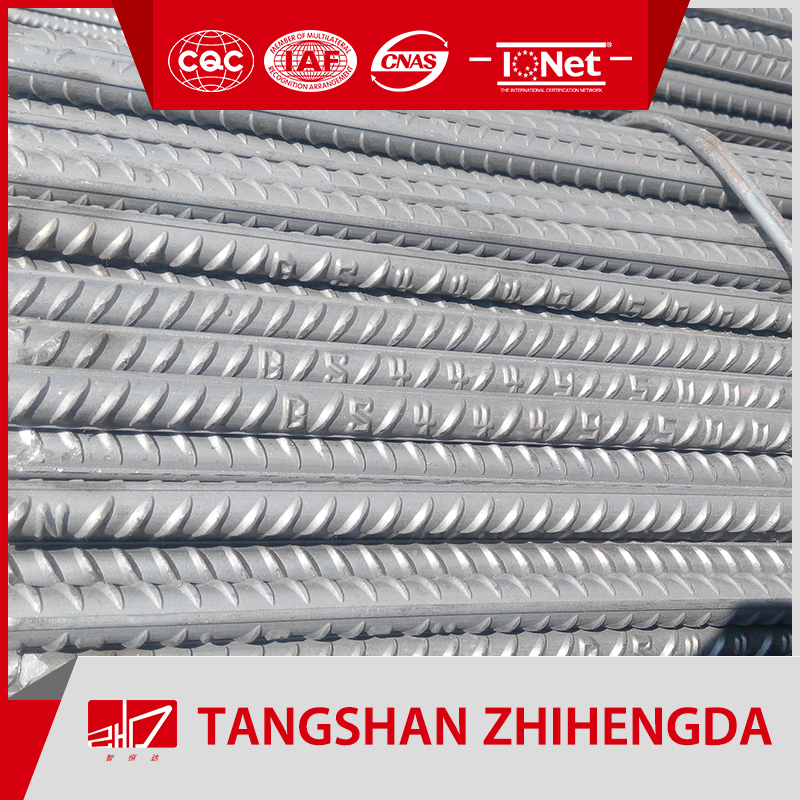 deformed bar steel GR40/GR60 HRB400/500 WIRE ROD/ROUND BAR
