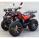 atv hunter hunting utv electric atv for hunting