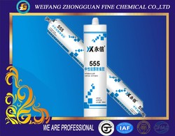 Glass fixing glue/construction adhesive neutral silicone sealant/waterproof contact adhesive