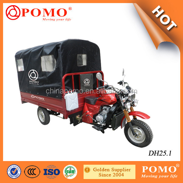2016 Popular Hot Selling Cargo Enclosed Tricycle 3 Wheel Motorcycle Sale