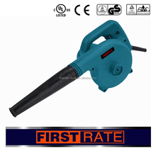 Professional 600W Portable Electric Air Blower