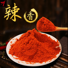 Factory Direct Low Price Natural Organic Red Chili Powder