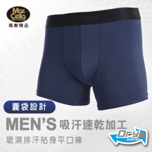 MarCella Wicking Ribbon MEN female flat pants Underwear