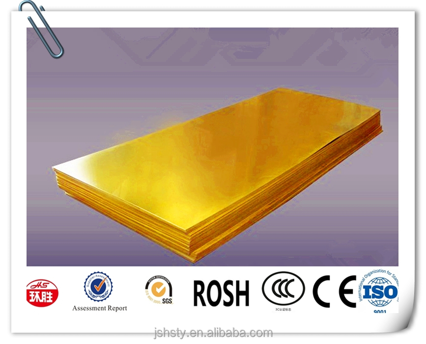 high quality brass plate/sheet