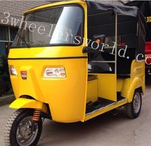 175cc water cooling india bajaj style CNG auto rickshaw/bajaj tuk tuk made in china