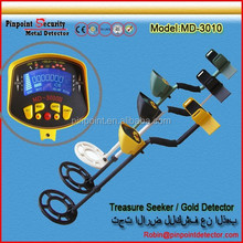 MD-3010, China cheap price underground metal detector , gold scanner, treasure scanner