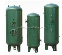air tank used for the air compressor / pressure vessel +86 15966657255