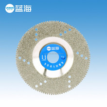 100mm Electroplated diamond wheel cutting grinding disc for stone Marble Granite Concrete